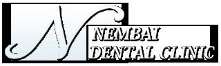 ねんばい歯科クリニック